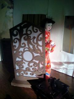 geisha screen.jpg