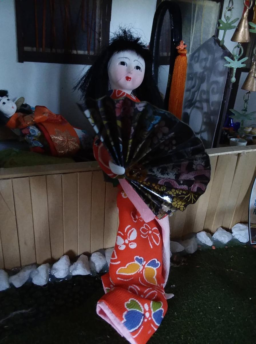 Geisha's Home